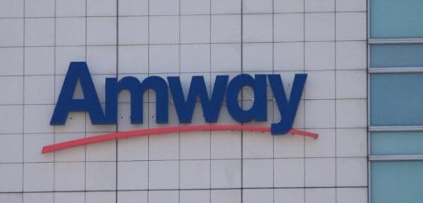 MLM(ネットワークビジネス)アムウェイの会社概要