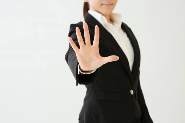 MLM (ネットワークビジネス) ウィズ 勧誘は罪犯か否か