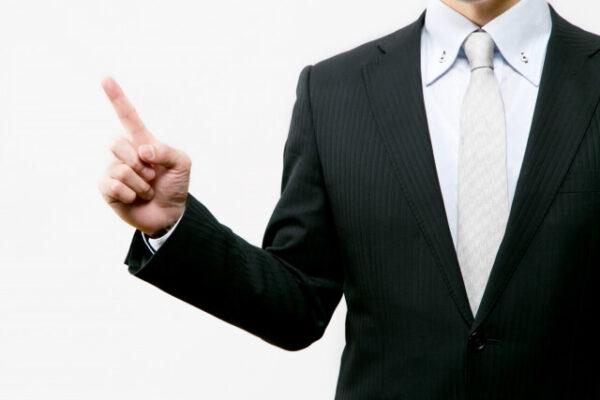 MLMのティエンズ 報酬が生まれる仕組みを簡単解説