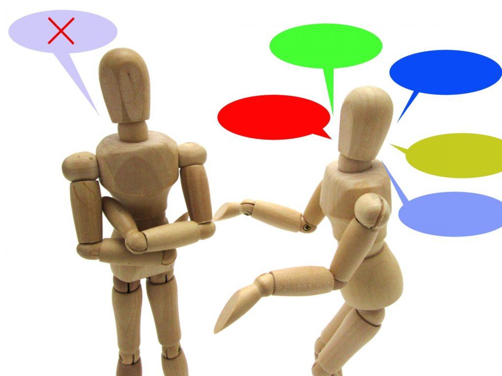 MLM(ネットワークビジネス)ウイズとは?その勧誘の⼿⼝と実態!