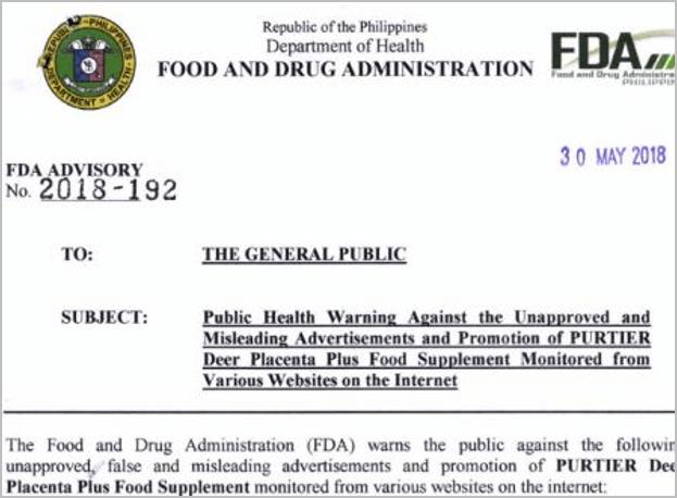 FDA フィリピンからの別の警告