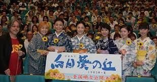 IPSコスメティックス会長である井上浩一氏が製作総指揮した常盤貴子主演の名作